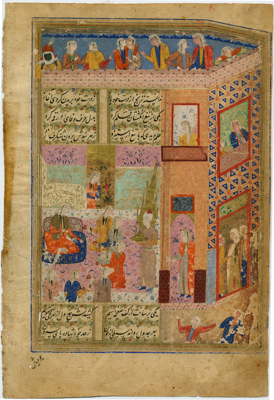 A scene from Yusuf va Zulaykha in the Minassian Collection (Brown University) i047